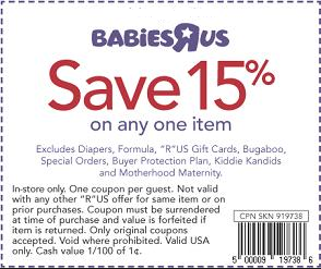 Printable Babies R Us Coupons - Free Codes (1)