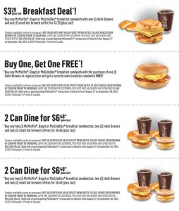 McDonalds Menu Coupons - Printable (1)