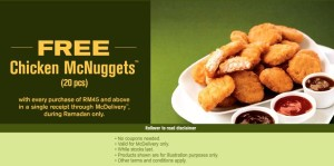 McDonalds Menu Coupons - Printable (3)