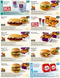 Mcdonalds Coupon Booklet free  (2)