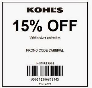 Kohl's Coupon coupon codes (2)
