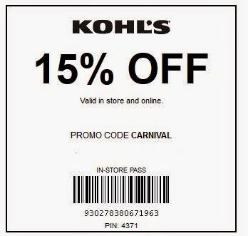khols printable coupons (2)