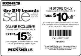 khols printable coupons (5)