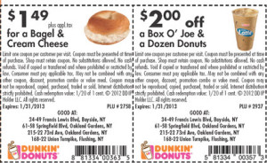 Dunkin Donuts Coupons Mobile Codes (3)