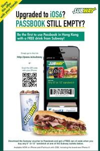 Subway Mobile Coupon Codes - For Menu Items  (1)