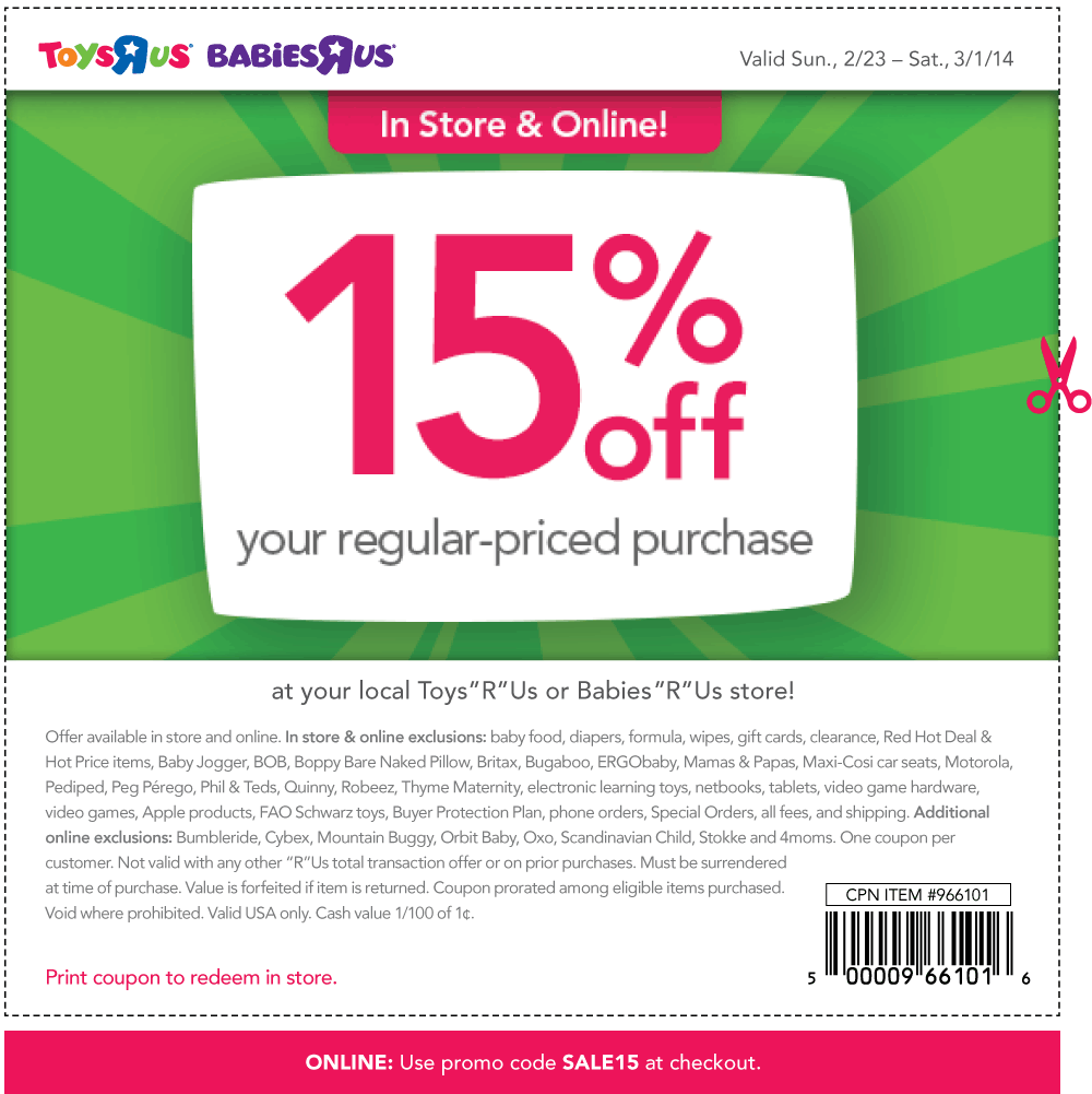 babies r us coupons 2015 15 off promotional code. Black Bedroom Furniture Sets. Home Design Ideas