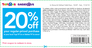 Babies R Us Coupons 2015 20 off Promotional Code