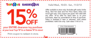 Babies R Us Coupons 2015 - Promotional Code