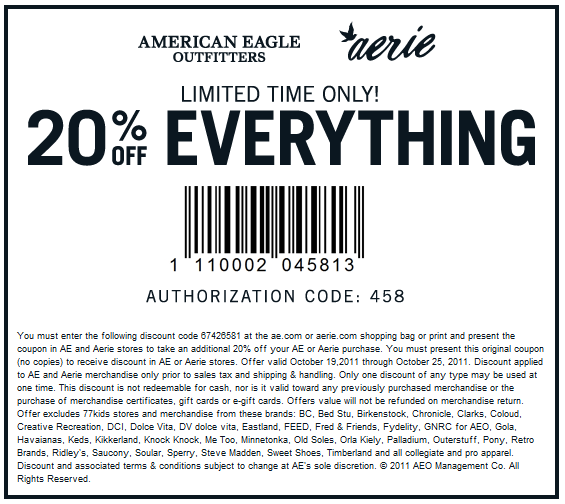 2016 American Eagle Coupon Codes