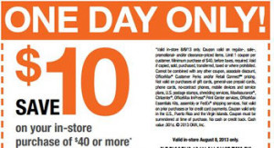 New OfficeMax Coupons 55 percent off