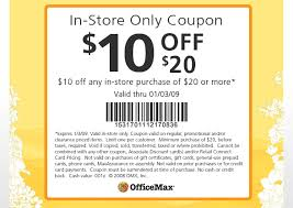 New OfficeMax Coupons (6)