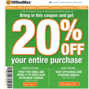 New OfficeMax Coupons (7)