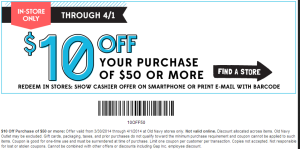 OLD Navy Store COupons and Codes  (2)