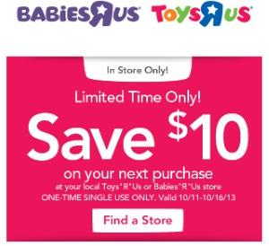 Babies R Us Printable Coupons