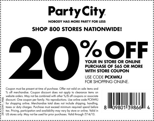 Party City Coupons - new coupons  (4)