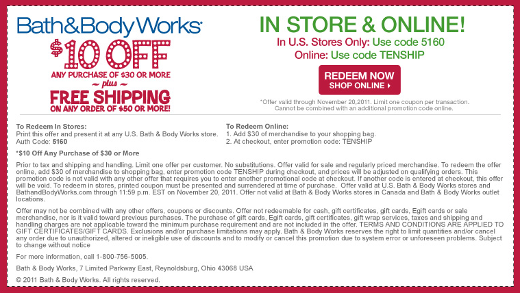 2016 bath and body works coupons