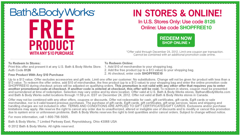 Bath and body coupon codes