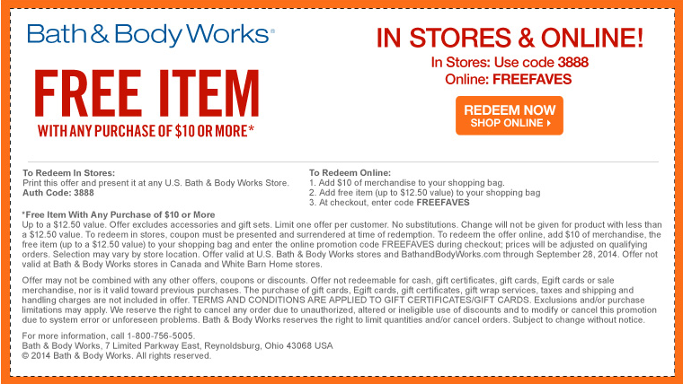 free 50 off printbale bath and body works coupons