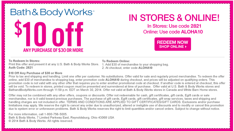 new valid bath and body works coupons
