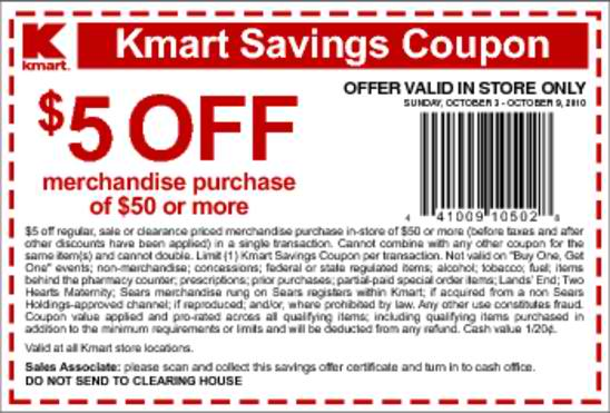 About Our Printable Coupons