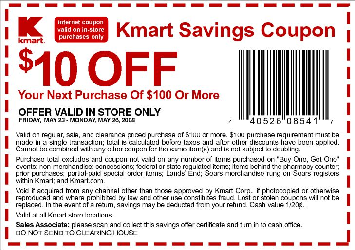 Kmart boasts more than years experience in the retail industry, offering great values on everything from apparel and home furnishing to tools and small appliances. More than a century later, the company's taken its savings game online, offering Kmart promo codes, online layaway plans, and more/5(25).