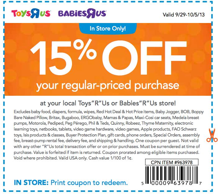 baby-coupons-toddler-food-clothing-wipes (2)
