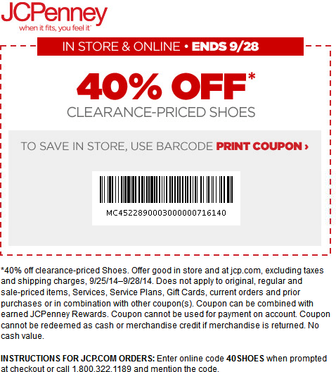 jcpenney-coupons-2016-savings