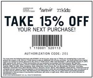 buy-get-American-Eagle-coupon-retail