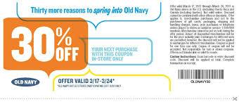 free-download-New-Old-Navy-Coupons-printable-scan