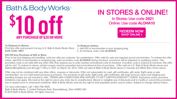 mobile-Bath-&-body-Works-coupon-vouchers