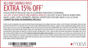 phone-Scan Macys Coupons – Printable