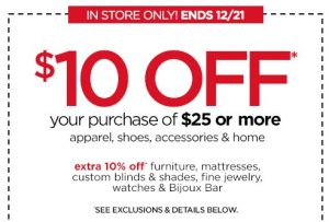 20-off-jcpenney-printable-coupons