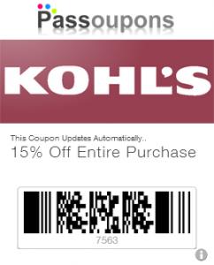 kohls-coupon-mobile-code